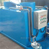 FL-AO-4水解酸化活性污泥病院污水处置无人一体装备