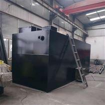 FC-MBR-3535m³/d敬老院生活污水MBR综合处理设备