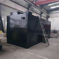 FL-HB-200潍坊MBR一体化污水处理设备厂家