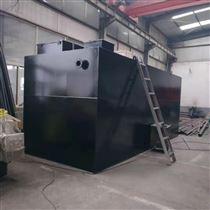 FC-A2O-600600t/d红薯淀粉粉丝食品厂污水处理设备