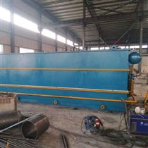 FL-AO-950t/d医院污水收集分类和消毒废水治理工程