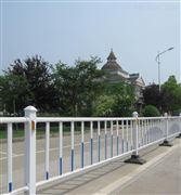 交通隔离栏市政护栏A供应中央隔离防护网