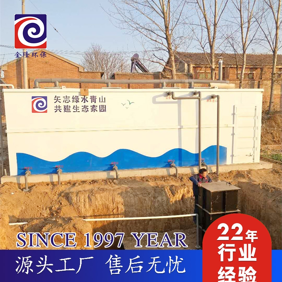 安阳洗涤污水处理设备尺寸