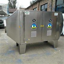 光氧催化廢氣淨化器 uv光解廢氣處理betway必威手機版官網
