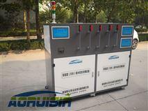 ARSSYS-奥瑞斯学校实验室废水处理设备