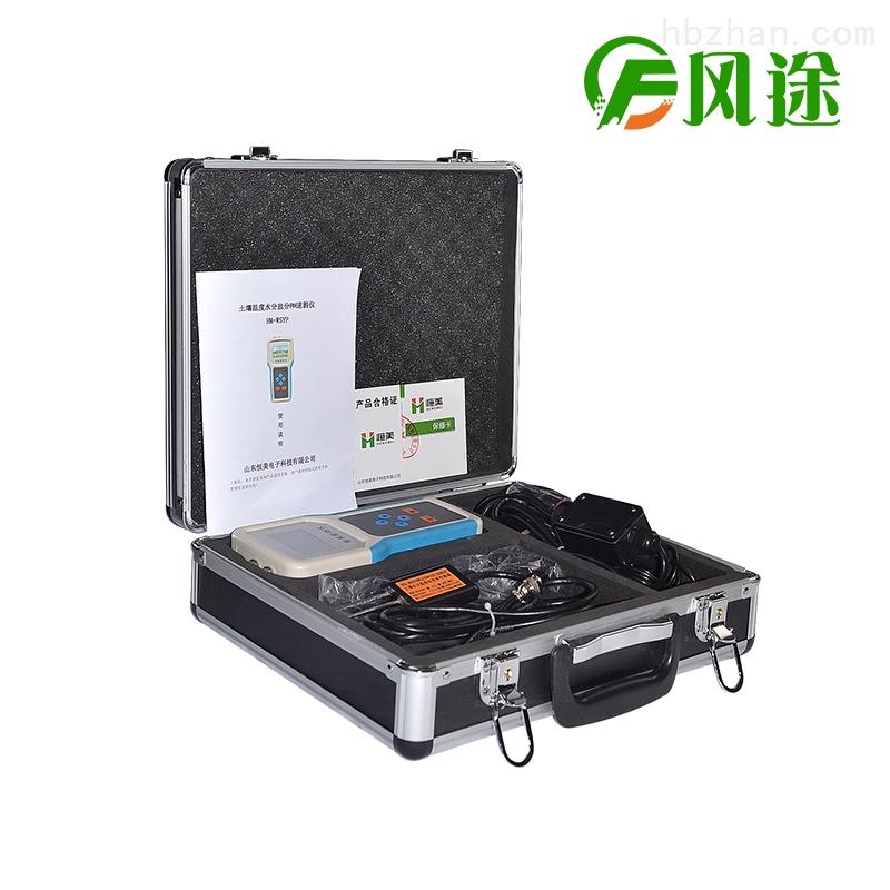 土壤水分温度测量仪