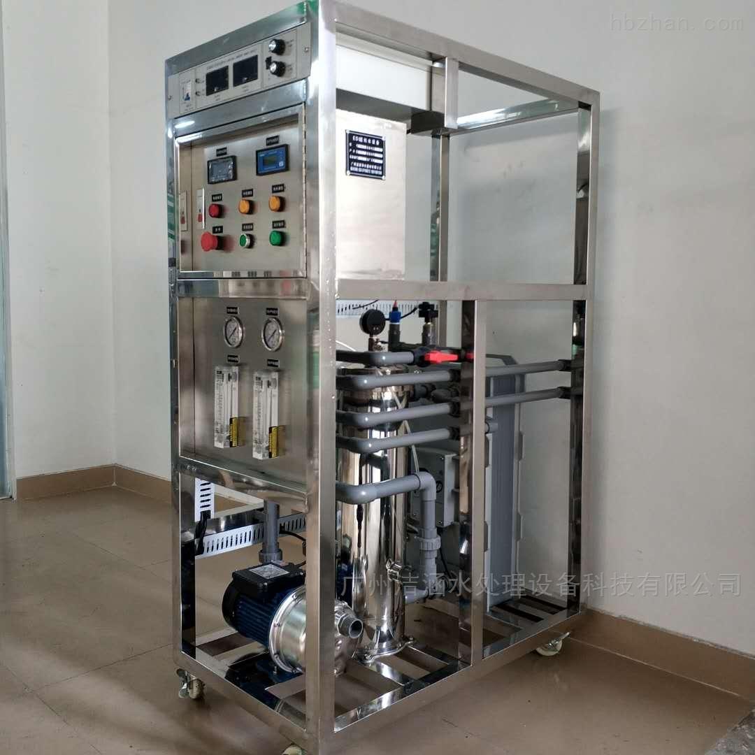 EID超纯水设备