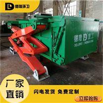地埋式压缩垃圾液压机 生产厂家
