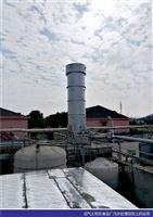 600立方/小时垃圾渗滤液处理用内燃式沼气火炬