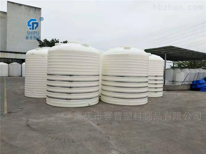 5吨pe储罐化工防腐储罐 塑料水塔