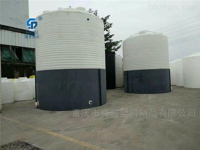 20吨塑料立式水塔耐酸碱防腐塑料储罐
