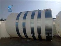 施工建筑工地用40吨大型食品级塑料水箱