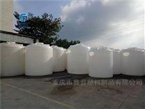 塑料储罐 硫酸储罐 重庆厂家直销