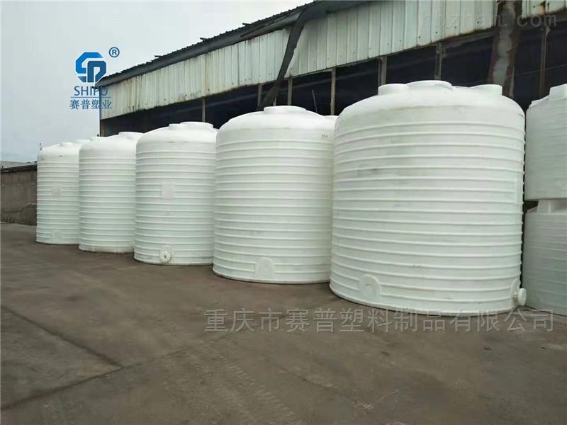 10吨次氯酸钠塑料桶生产厂家