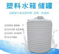 宜昌15吨环保耐腐储罐韩国进口原料制造