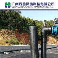 填埋气收集系统的制作方法