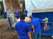 垃圾焚烧炉动物尸体燃烧机医疗垃圾处理设备