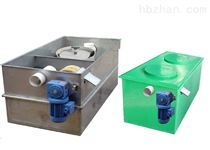 sl餐饮厨房油水分离器餐饮厨房油水分离器