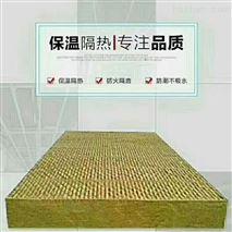 专业生产防水岩棉条厂家