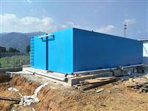 FA型一体化净水器生产厂家