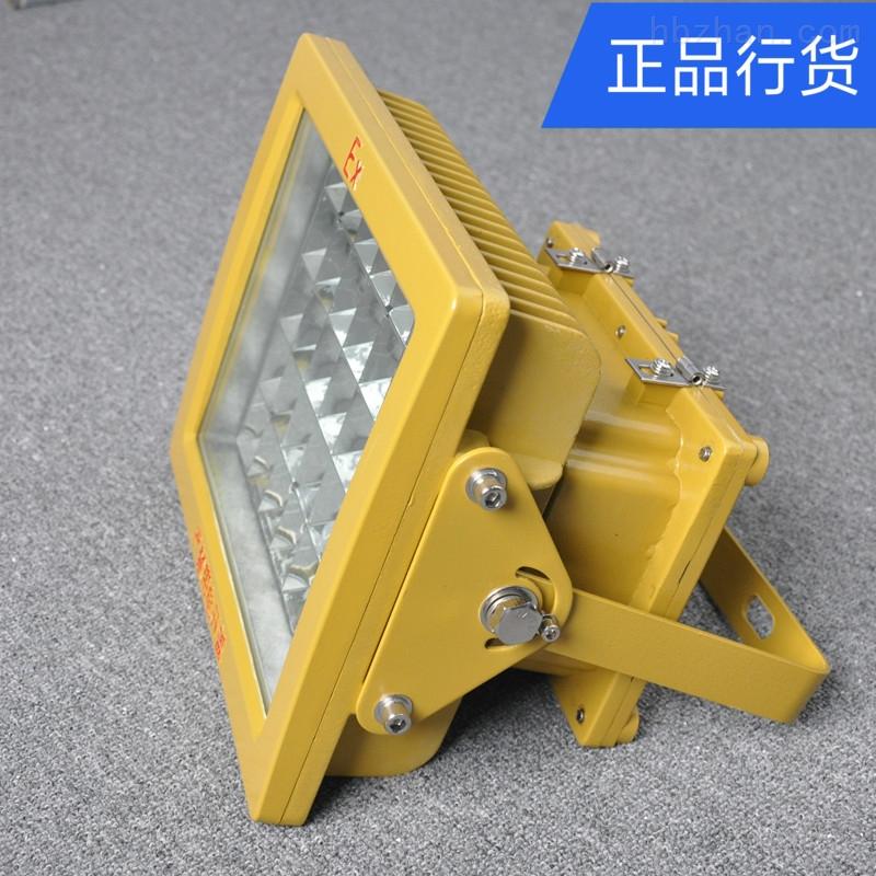 TGF761-150W加油站LED防爆泛光灯免维护路灯