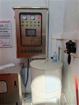 压缩式垃圾站除臭一体化设备生产厂家