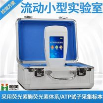 ATP荧光检测仪品牌