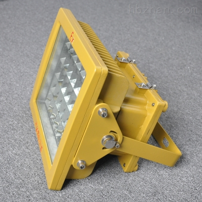 YBLD加油站LED防爆马路灯免维护厂房投光灯