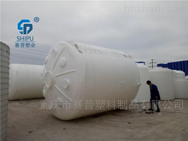 哪有卖10吨塑料减水剂储罐 外加剂存储罐