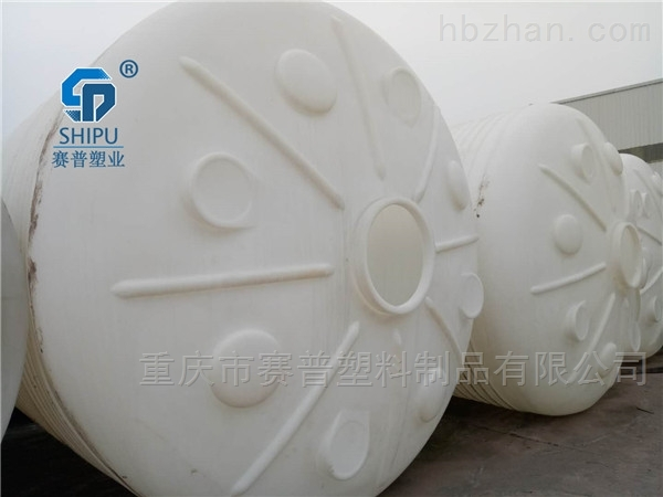 30吨加厚塑料防腐储罐 酸碱储罐