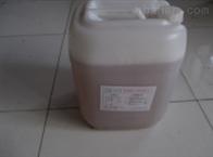 锅炉高效阻垢剂