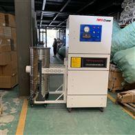 MCJC-7500石材雕刻固定式脉冲集尘器
