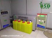 中心血站实验室综合废水处理设备自动运行
