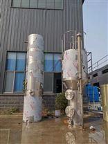 20T/H重力无阀式一体化净水设备价格