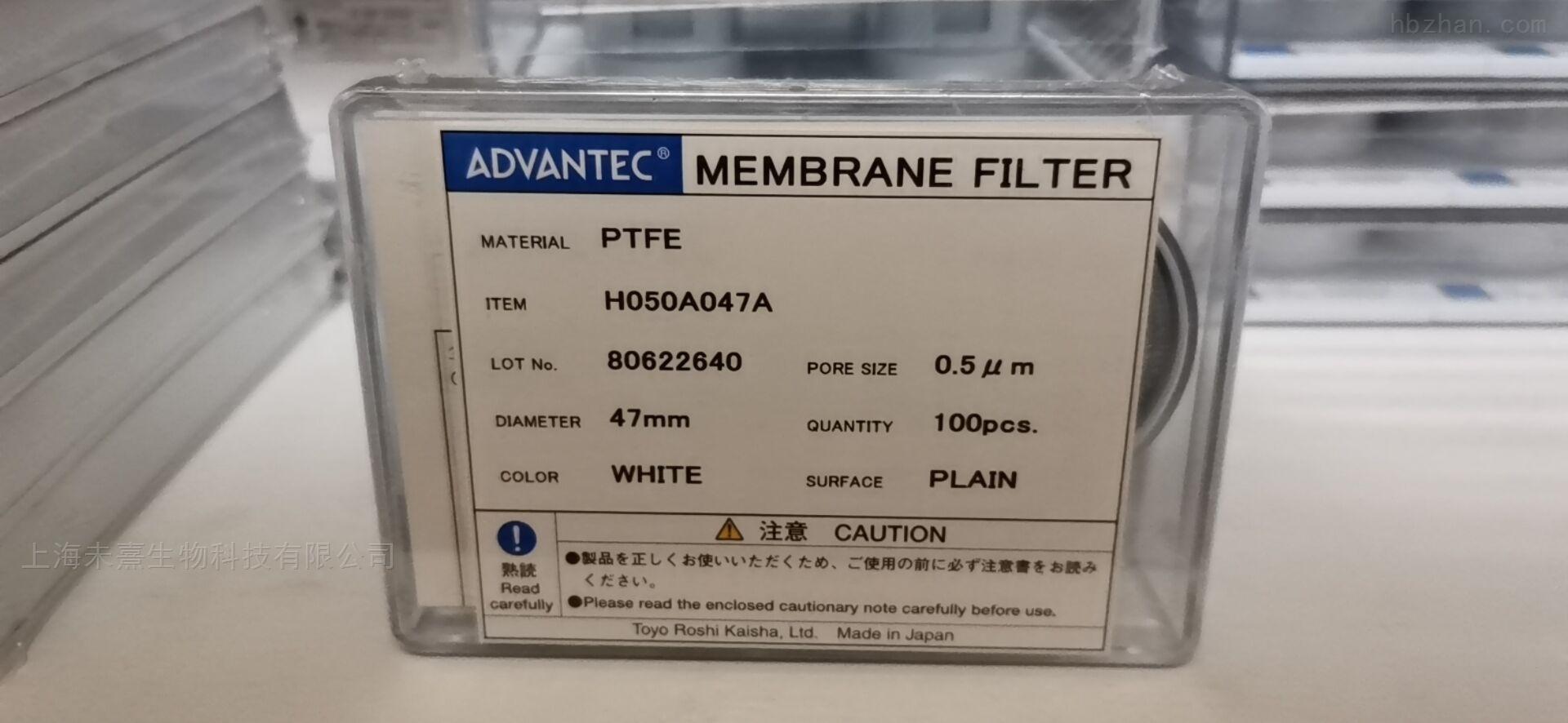 ADVANTEC亲水性聚四氟乙烯滤膜孔径0.5um
