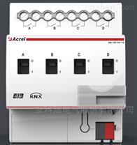 ASL100-S2/16智能照明开关驱动器安科瑞
