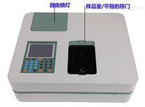 上海TU-1900雙光束紫外可見分光光度計