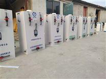 绥化次氯酸钠发生器生产厂家