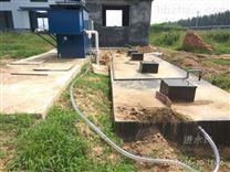 WY生活污水处理设备WY地埋式一体化污水