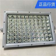 ZL8925新农村高杆路灯节电隔爆型LED防爆灯