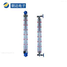 CHD-CFB高压衬四氟远传磁翻板液位计