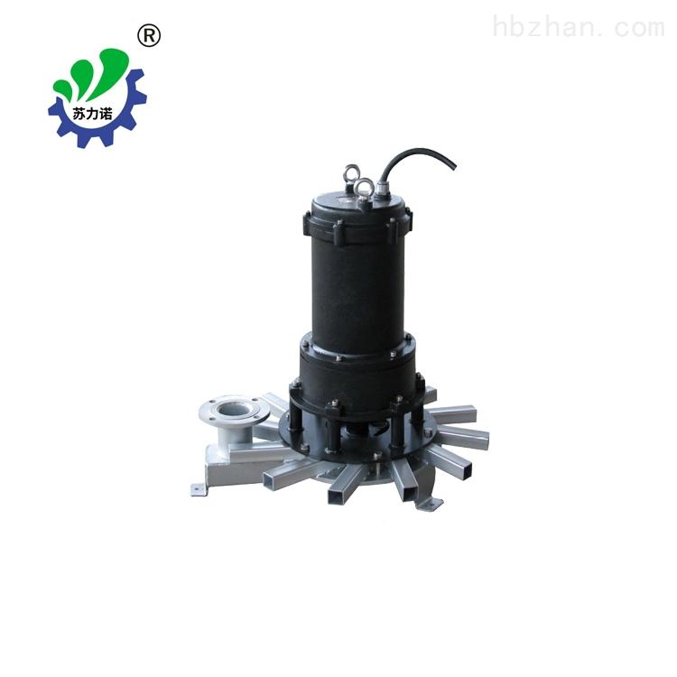 2.2KW离心式水下曝气机产品报道
