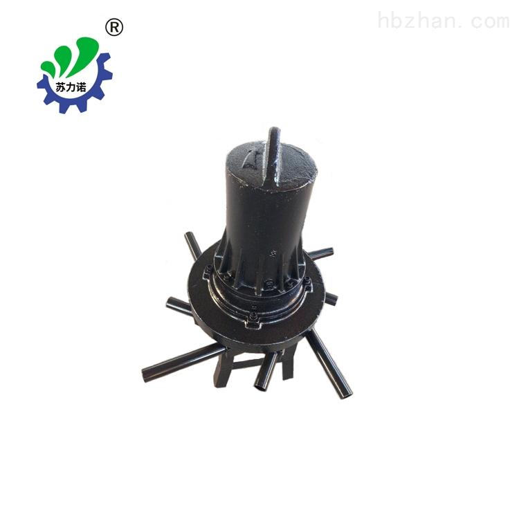污水生化处理曝气器 潜水离心曝气机