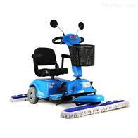 洁乐美CT401电动三轮拖地车驾驶式清扫车