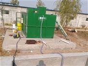 屠宰场地埋式污水处理设备