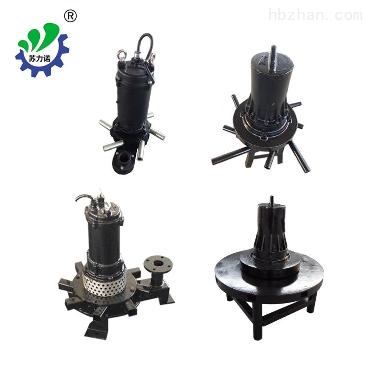 沙坪坝区污泥反应池潜水曝气机(器)