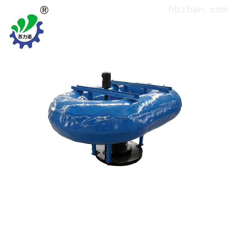 浮筒潜水曝气机FQXB1.5-22 选型 原理