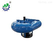 河道漂浮式潜水离心曝气机