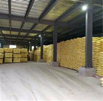 氧化铁黄生产厂家价格
