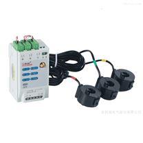 环保设施用电监管分表计电